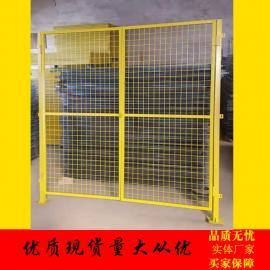 车间护栏车间仓库隔离网金属车间防护库房隔断移动护栏