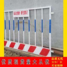 基坑护栏 建筑工程临边防护网 网片式隔离栏