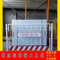 工地基坑临边防护网 建筑楼房用电梯井口防护门 基坑防护栏