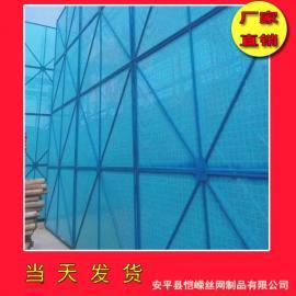 现货供应镀锌板冲孔爬架网冲孔网绿色龙骨黄色网片爬架网