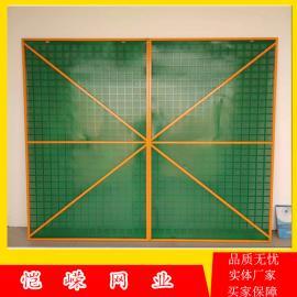 【爬架网片】半米字型爬架网 建筑施工冲孔金属网 建筑钢板网