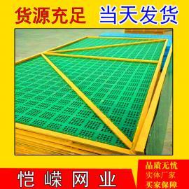 金属钢板网片 建筑爬架防护圆孔网 绿色龙骨黄色网片爬架网