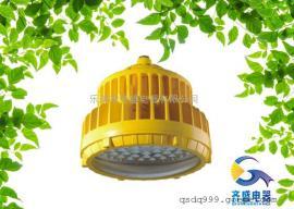 GF9051防爆LED泛光灯GF9051-70WLED灯