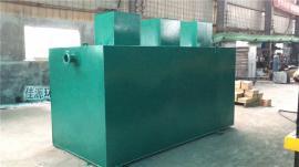 10吨每天厂区生活污水处理设备