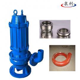 ��水渣�{泵 耐磨大口���水抽砂泵 ��拌大流量吸沙泵