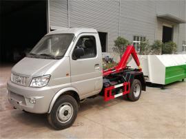 专业生产小型垃圾环卫车 3方长安钩臂垃圾车 小型拉臂垃圾车采购