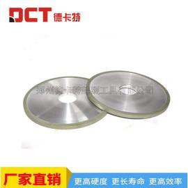 精磨金刚石复合片外圆无芯磨陶瓷金刚石砂轮德卡特生产