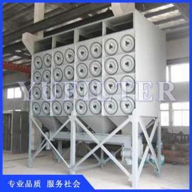 ES-C组合式滤筒除尘设备 除尘器 袋式除尘器 滤筒除尘器