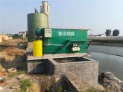 10吨每天小型气浮机