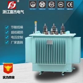 S11-200KVA 10/0.4KV三相配电变压器 柱上变 全铜 2年质保