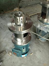 304不锈钢乳化机乳化罐天城机械