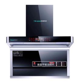 斯柯诺SKN-七字体感油烟机招总代理