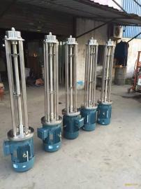 304不锈钢高剪切乳化罐 乳化机告诉建切乳化机天城机械