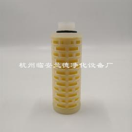 【LANDE塑料滤芯】Model:LDSL-T001、T-001、GL-001E/T、4M-1包邮