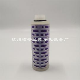 【LANDE塑料滤芯】Model:LDSL-A001、A-001、GL-001E/A、3M-1包邮