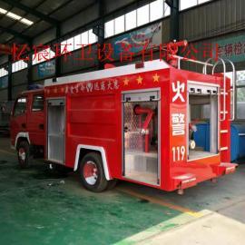 东风145 玉柴消防车水罐泡沫型消防车