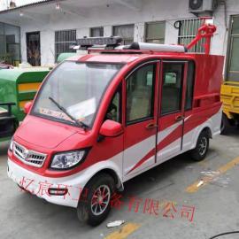 泡沫型水罐型电动消防车