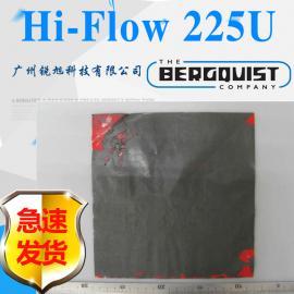 贝格斯Hi-Flow 225U导热绝缘片
