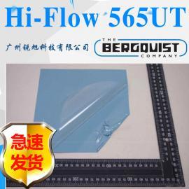 贝格斯Hi-Flow 565UT相变导热绝缘片