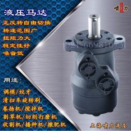 BM2-400液�厚R�_ BM2-400�R�_�[力