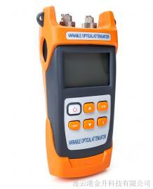 金升可调式光衰减器30DB/60DB衰减仪表光纤测试检测仪