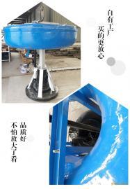 曝气增氧机/浮筒式曝气机