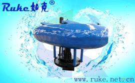 FQB型浮筒式潜水曝气机