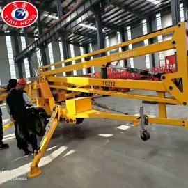 现货出售14米拖车折臂式升降机旋转升降柴油电瓶折臂式升降平台