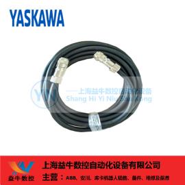 安川MOTOMAN示教器电缆 CBL-YRC062-2