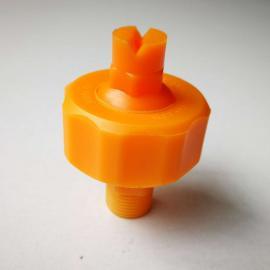 螺纹可调球形喷嘴 涂装电镀前处理清洗喷嘴 塑料扇形圆形喷头
