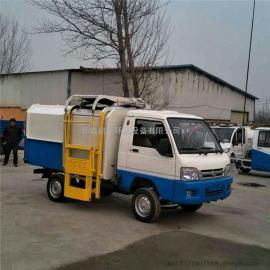 新能源4立方环保垃圾车小型电动四轮自装卸式垃圾清运车