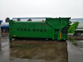 12方垃圾压缩中转站 移动式生活垃圾中转设备 程力环卫垃圾车