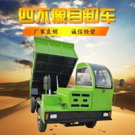 屹工3吨四驱四不像自卸车矿用翻斗车拖拉机运输车