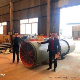 SDF-10隧道风机/2*55KW隧道风机