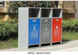 三分类垃圾桶生产-三分类垃圾桶制造-分类垃圾桶定制生产