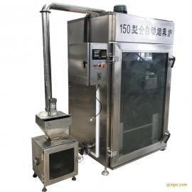 常年供应豆干烟熏炉,豆腐干烘干机