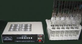MC-901B快速COD消解仪快速加热装置9孔12孔25孔