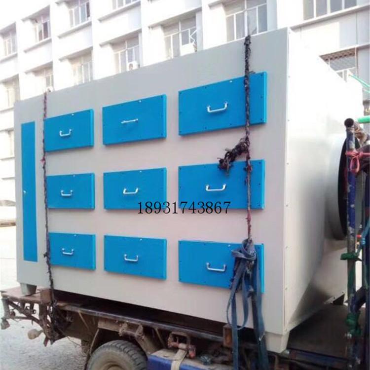 a活性炭环保箱吸附箱工业废气异味处理设备活性炭设备