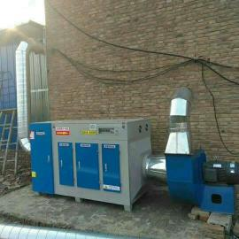 等离子光氧一体机净化器uv光催化离子废气处理设备环保