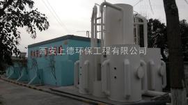 新型饮用水一体化净水器