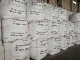 PVC热稳定剂/Z-4A沸石