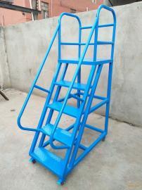 定制取货梯 不锈钢货架梯子 商场登高车 移动式钢制货梯