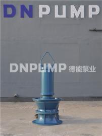 德能泵业1600QZ潜水轴流泵厂
