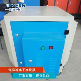 等离子废气净化器 低温等离子空气净化器 等离子有机废气设备