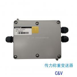 �髁� transcell �Q重�送器 LCT6-JAP0101 信�放大器 C&V