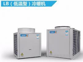 力诺瑞特空气能采暖|空气能采暖厂家|空气能采暖华北办事处