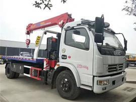 事故车辆救援拖车 修理厂专用救援拖车零售价位