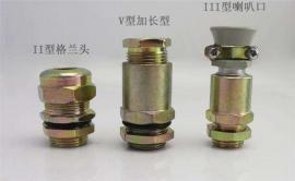 DQM-G2.5-B金属防爆填料函,6分不锈钢电缆防水接头
