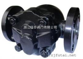 SFT44杠杆浮球式蒸汽疏水阀