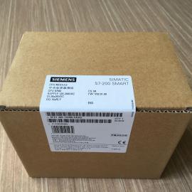 西门子S7-200SMART标准型CPU 6ES72881SR400AA0